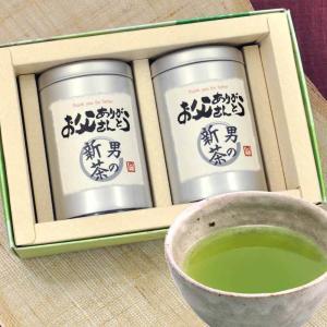 商品名 : 深蒸し茶セット 内容量 : 煎茶80g×2/シルバー缶入 原材料 : お茶 (静岡産) ...