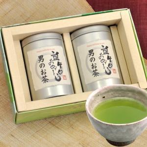 父の日 名入れ お茶 セット 商品名 : 深蒸し茶セット 内容量 : 煎茶80g×2/シルバー缶入 ...