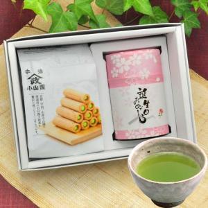 商品名 : 深蒸し茶と、抹茶の里セット 内容量 : 煎茶80g、抹茶の里(お菓子)13本 原材料(お...