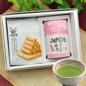 母の日 ギフト プレゼント 2021 新茶 お茶 煎茶 80g 桜缶入 と お茶菓子(抹茶の里) セ...