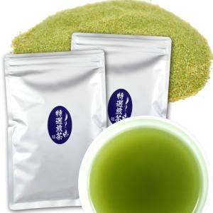 粉末 特選・煎茶 (100g×2袋入)※ 給茶機対応 粉末茶 パウダー茶|kayamaen
