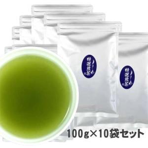 粉末 特選・煎茶  1Kg(100g×10袋)※  給茶機対応 インスタント茶 粉末茶 パウダー茶 給茶機用|kayamaen