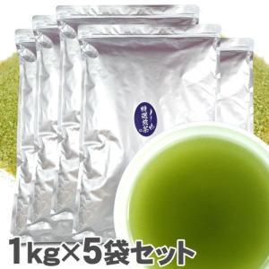 粉末 特選・煎茶  5Kg(1Kg×5) ※  給茶機対応 インスタント茶 粉末茶 パウダー茶 給茶機用|kayamaen