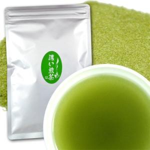 お茶 粉末 濃い煎茶 100g入 ※ 給茶機対応 業務用 インスタント茶 粉末茶 パウダー茶 給茶機用|kayamaen