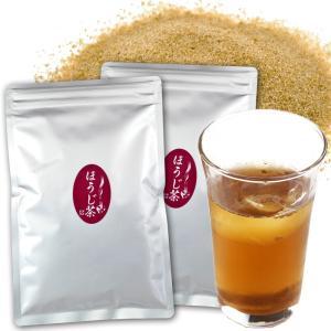 粉末 ほうじ茶 (100g×2袋入) ※ インスタント茶 給茶機対応 業務用 粉末茶 パウダー茶 お茶 給茶機用|kayamaen