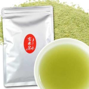 お茶 粉末 玄米茶 100g入 ※ 給茶機対応 業務用 インスタント茶 粉末茶 パウダー茶 給茶機用|kayamaen
