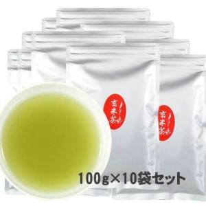 お茶 粉末 玄米茶  1Kg(100g×10袋) ※ 給茶機対応 業務用 インスタント茶 粉末茶 パウダー茶 給茶機用|kayamaen
