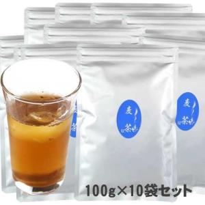 粉末 麦茶  1Kg(100g×10袋) ※ 給茶機対応 インスタント茶 粉末茶 パウダー茶 給茶機...