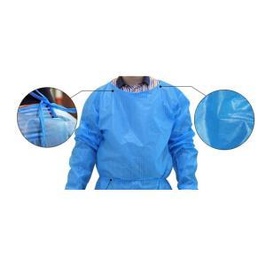 10枚セット 使い捨て 防塵服 防護服 作業服 作業着 飛沫|kayoiya