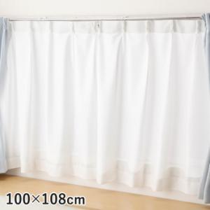 汚れが落ちやすい断熱カーテン2枚100*108UVカット 保温 紫外線カット kayoiya