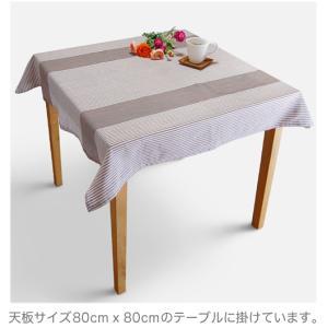 正方形マルチクロス・ブラウングレース トライプ(テーブルクロス インド 布 アジアン シンプル インテリア ボーダー 雑貨)|kayseri-ya-jp