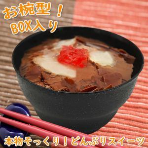 お中元2021 お取り寄せ 夏ギフト そっくりスイーツ 牛丼 kazamidorihonpo