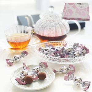 お中元 神戸ココアミルクチョコ100g入 個包装 ピンク キャンディ型 プチギフト|kazamidorihonpo