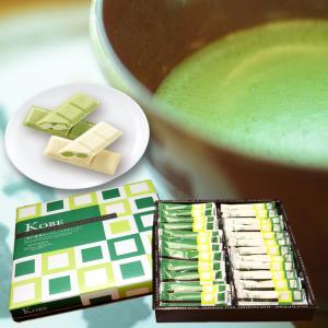 お中元 神戸抹茶チョコレートスティック 24個入 モンロワール 常温 個包装|kazamidorihonpo