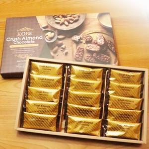 お中元2021 クラッシュアーモンド15個入 モンロワール ベスト 人気 チョコレート ギフト 個包装|kazamidorihonpo