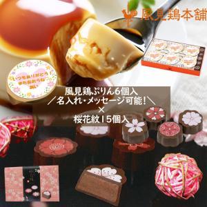 ミルクプリン6個×桜花紋1箱セット プリン モンロワール チョコ 桜 ギフト|kazamidorihonpo