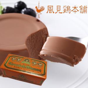 お中元 お取り寄せ チョコレートムース 4個入 神戸風見鶏|kazamidorihonpo