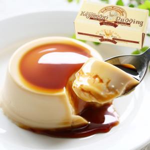 お中元2021 プレゼント 食べ物 スイーツ 常温 プリン 金のぷりん 4個入|kazamidorihonpo