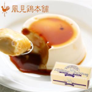 お中元2021 食品 スイーツ 常温 ギフト プリン 銀のぷりん ミルク 4個入|kazamidorihonpo