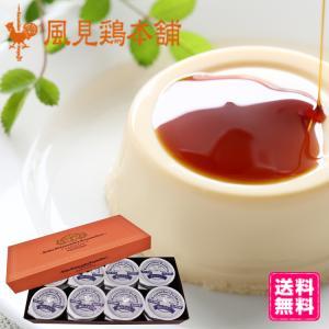 お中元 夏ギフト ミルクプリン 15個 詰め合わせ ギフト|kazamidorihonpo