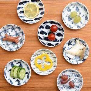 波佐見焼 食器 ナチュラル69 natural69 豆皿 魚柄 ジンベイ 釣りよか 芸能人 チョウチンアンコウ クジラ おしゃれ和食器 かわいい 藍 平皿 モダン プレート kazaris