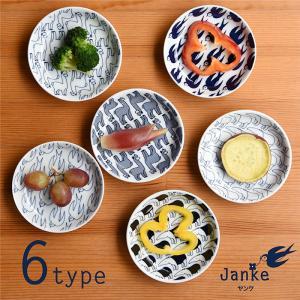 波佐見焼 食器 ナチュラル69 natural69 豆皿 小皿 釣りよか 芸能人 おしゃれ 和食器 かわいい 藍 平皿 白 軽い 軽量 藍染 モダン プレート アルパカ バク kazaris