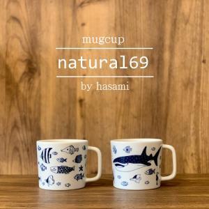 波佐見焼 マグカップ ナチュラル69 器 ジンベエ 釣りよか 芸能人 コーヒーカップ 食洗機対応 ティーカップ 電子レンジ 可愛い セット コーヒー 白 kazaris