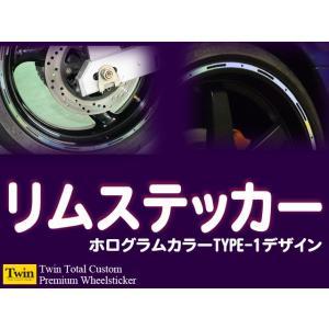 ホログラムデザインホイールステッカーType-1【8〜14インチ】 リムステッカー【送料無料】|kazariya428