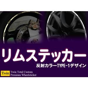反射デザインホイールステッカーType-1【21〜24インチ】 リムステッカー【送料無料】|kazariya428