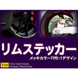 メッキデザインホイールステッカーType-1【21〜24インチ】 リムステッカー【送料無料】|kazariya428