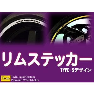 UV加工デザインホイールステッカーType-5【8〜14インチ】 リムステッカー【送料無料】|kazariya428