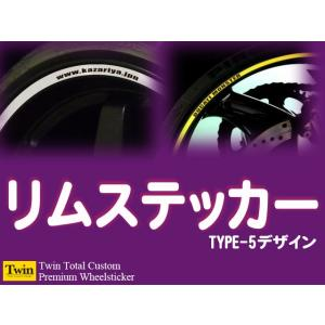 UV加工デザインホイールステッカーType-5【21〜24インチ】 リムステッカー【送料無料】|kazariya428
