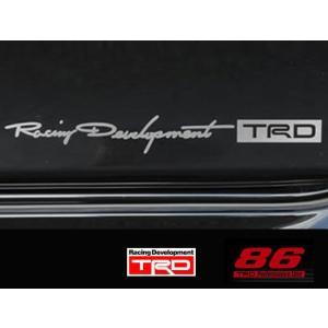 【ステッカー】 TRD ステッカー Eタイプ(小) シルバー 筆記体タイプロゴ 品番: 08231-SP173 (TRD) kazoon