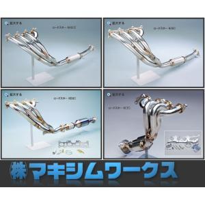 【 ロードスター GF-NB6C / B6ZE用 】 マキシムワークス エキゾーストマニホールド 品番: 1100ZE003 (MAXIM WORKS)|kazoon