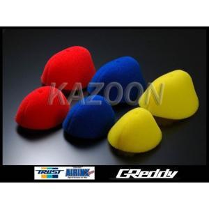 トラスト GReddy エアインクスBタイプ 交換用フィルター 【 Mタイプ イエロー 】 コード: 12500014 (TRUST Refreshment FILTER)|kazoon