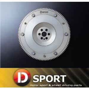【 コペン L880K / JB-DET 用 】 Dスポーツ フライホイール ( 品番: 13405-C080 ) D-SPORT kazoon