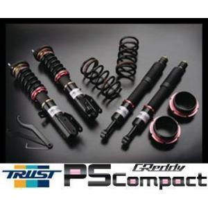 【 ムーヴ, ムーヴ カスタム L175S / FF車用 】 トラスト GReddy PSコンパクト 車高調 コード:  14072102 PS-DH002 (TRUST PS Compact Dumper KIt)|kazoon