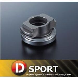 【 コペン L880K / JB-DET 用 】 Dスポーツ 強化レリーズベアリング [スーパーシングルクラッチ専用] 品番: 31230-C010 (D-SPORT) kazoon