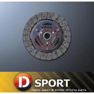 【 コペン LA400K / KF-VET 用 】 Dスポーツ スーパーノンアスベスト・クラッチディスク ( 品番: 31250-C081 ) D-SPORT kazoon