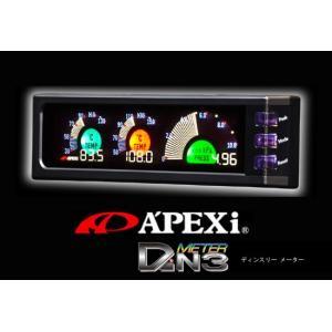 アペックス DIN3メーター 商品コード: 409AA003 ( A'PEXi DIN3メーター ディンスリーメーター APEX ) kazoon