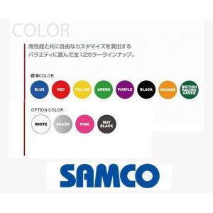 【 アルテッツァ SXE10 / 3S-GE 用 】 サムコ クーラントホースキット 商品コード: 40TCS98/C (SAMCO ラジエターホース)|kazoon|03