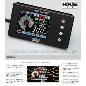【 HKS EVC-6 IR 2.4 】 ブーストコントローラー コード: 45003-AK012 (HKS EVC VI-iR BOOST CONTROLLER) kazoon