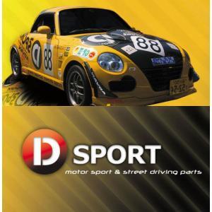 【 コペン L880K / JB-DET 用 】 Dスポーツ ラジエタークーリングパネル 品番: 53151-B080 (D-SPORT)|kazoon|02
