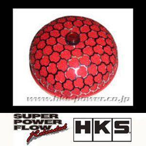 【 HKS スーパーパワーフロー交換用フィルター Φ150 レッド 】 コード: 70001-AK031 (HKS PERFORMANCE PARTS) kazoon