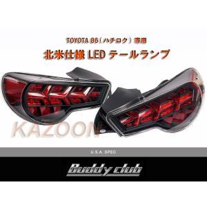 【 TOYOTA 86 (ハチロク)  ZN6 / FA20 用 】 バーディークラブ P−1レーシング LEDテールランプ キット (北米仕様)  Buddy Club P-1 RACING LED TAIL LAMP kazoon