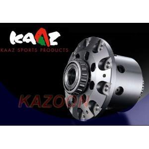 【 S2000 AP1, AP2 / F20C, F22C 用 】 KAAZ 1.5WAY BASIC L.S.D. 品番:  DBH2010 (カーツ LSD) kazoon