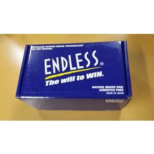 ★限定1セットのみ新品未使用! ENDLESS MX72 品番: EIP053 【 BMW E46,E38,E39,E31,E52,E83 他リア用 】 kazoon