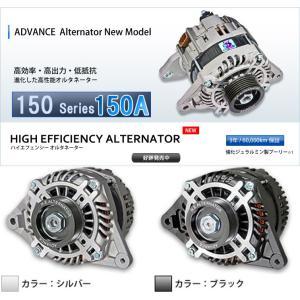 【 スカイラインGT-R BNR32 / RB26DETT 用 】 アドバンス ハイエフェンシー オルタネーター 150A (シルバー) 品番: HE150-011S (ADVANCE ALTERNATOR) kazoon
