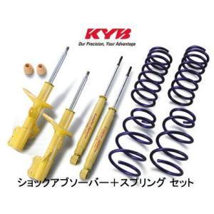 【 MOVE ムーヴ L902S / FF車用 】 KYB Lowfer Sports + L.H.S サスペンションキット 品番: LKIT-L902S (カヤバ suspension kit system)