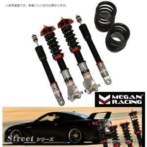 【 AE86用 】 MEGAN RACING Streetシリーズ フルタップ車高調 (Spindle付) 品番: MR-CDK-AE86-V2 (メーガン レーシング DAMPER KIT)|kazoon
